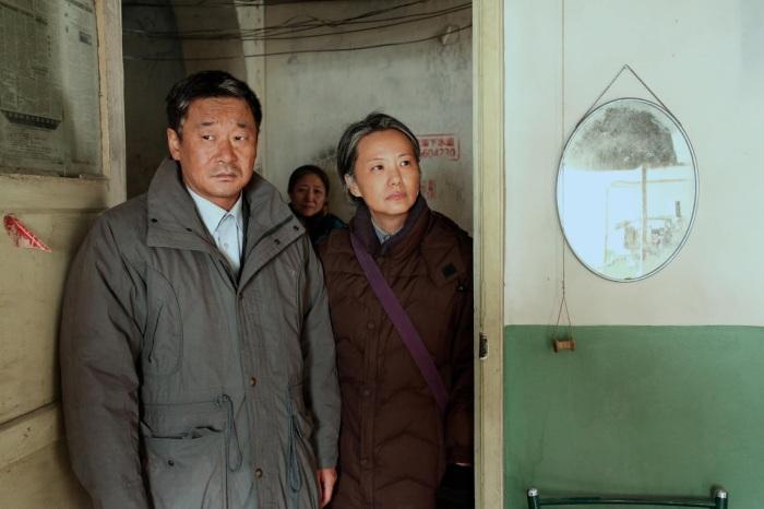 Resultado de imagen de Hasta siempre, hijo mío de Wang Xiaoshuai
